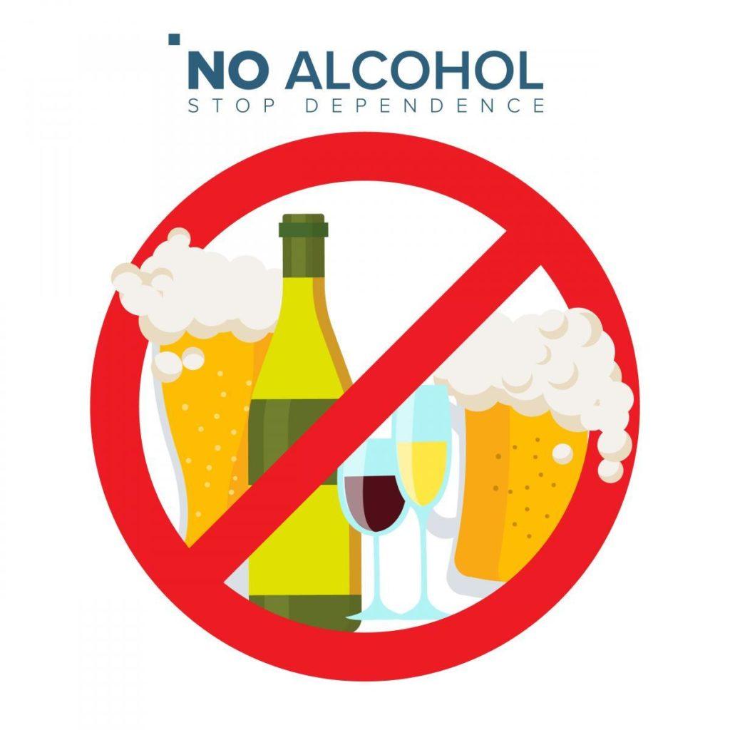 Национальный день отказа от алкоголя