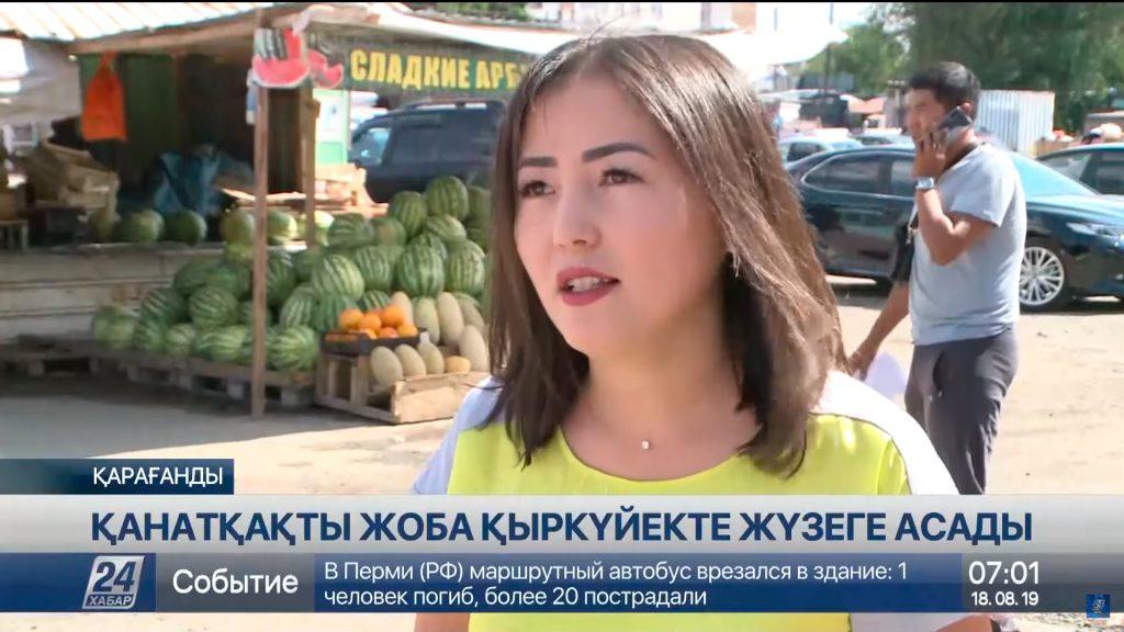 Қарағанды облысы міндетті әлеуметтік медициналық сақтандыру жүйесіне көшеді