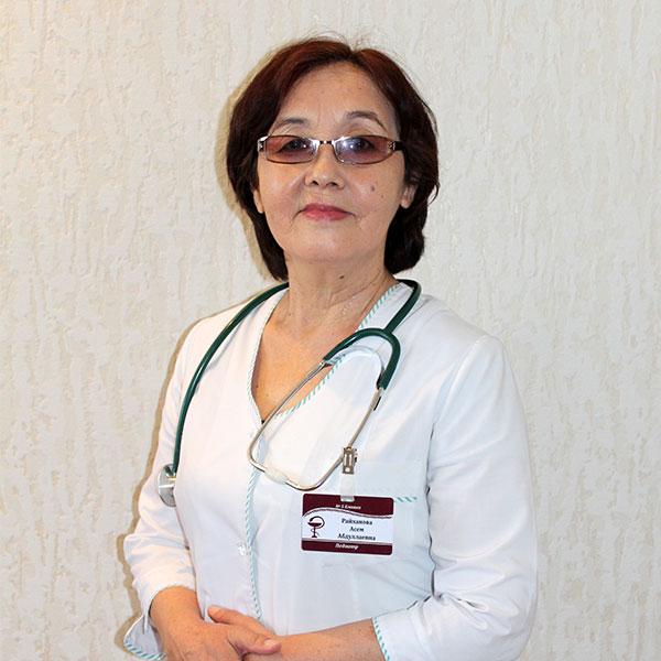 Райханова Асем Абдуллаевна